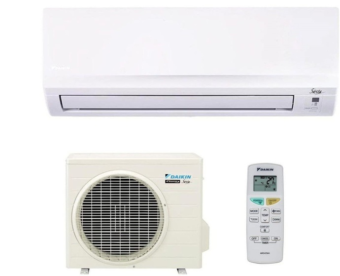 Climatisation-Daikin-690x559 - Climatisation Daikin : Guide d'achat et comparatif complet